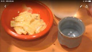 《木の芽酢味噌和え(独活、筍、下足)》・・・・大和の 和の料理《和え物》