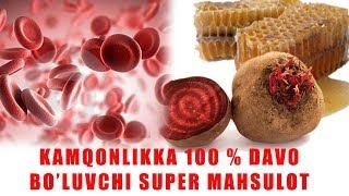 Камконликни 100 % Даволовчи Махсулот !!!