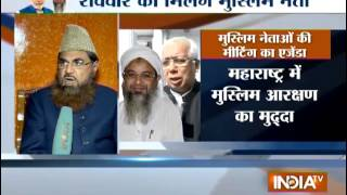 High Level Meet by Muslim Groups on Sunday in Delhi - India TV