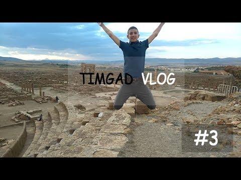 VLOG#03 || TIMGAD Batna Algeria || زيارتي لتيمقاد الأثرية