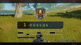 Call of Duty®: Black Ops 4_20181104221402