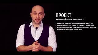 Заработок на дому ярославль ( Часть 1)
