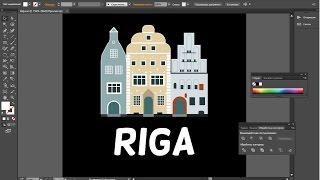 Speedpaint Adobe Illustrator - Old Riga, Latvia