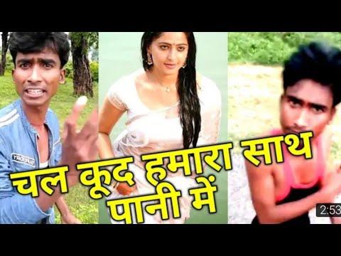 Chandan Kumar C  Tik Tok   Vigo Video   Like Video   Funny Video
