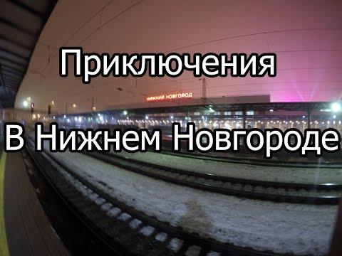 Центр Мебельной Фурнитуры в Нижнем Новгороде