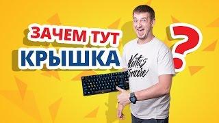 Обзор игровой клавиатуры Armaggeddon Black Hornet MKA 3