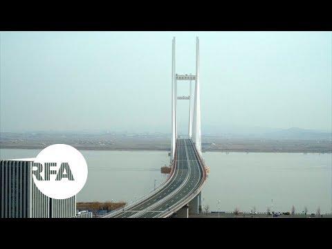 The 'Bridge to Nowhere' Between China and North Korea | Radio Free Asia (RFA)