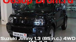 Suzuki Jimny 2016 1.3 (85 л.с.) 4WD MT JLX - видеообзор