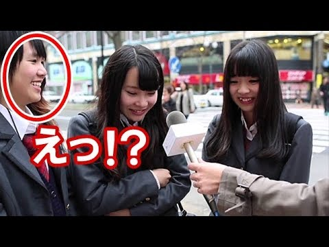 【海外の反応】外国人が絶賛「こんな国に生まれたかった」日本の若者が特殊すぎる!街頭アンケートの答えに大反響!【すごい日本】