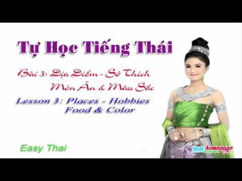 Giáo trình Thai for beginners bài 3