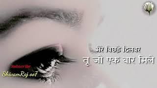 Meri Aankho Me Jale Tere Khwabon WhatsApp Status | Ek Mulakat Zaruri Hai Sanam