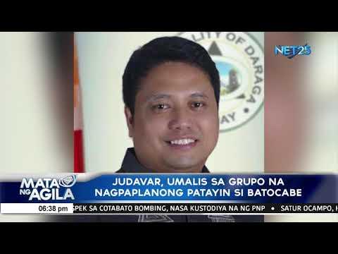 P50M reward inirerekomendang mapunta sa dating security aide ni Mayor Baldo