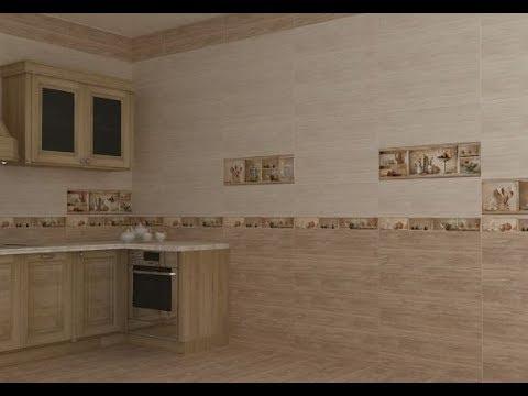 Faience Cuisine زليج الكوزينة اكثر من رائع زليج حائط المطبخ Youtube