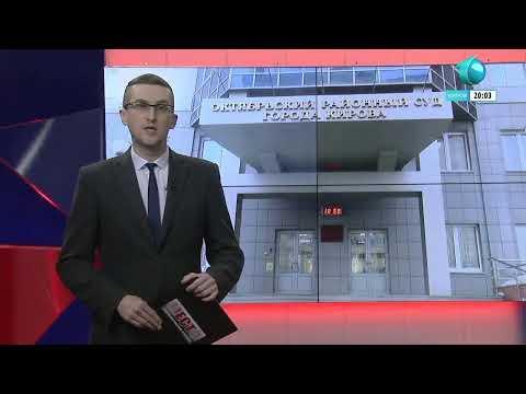 Прямая трансляция пользователя Первый городской канал в Кирове