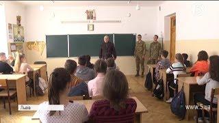Бійці ЗСУ провели урок мужності у Львові