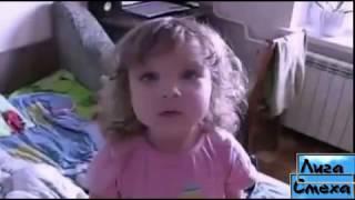 Дети матерятся Смешные дети