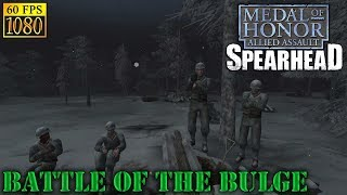 "Medal of Honor: Allied Assault: Spearhead. Part 2 ""Battle of the Bulge"""