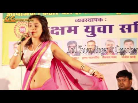 New Bhojpuri Ranga Rang Program By Happy Rai, Vapi