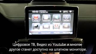 Навигация с пробками на андроиде Мерседес Бенц Геленваген