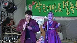 10월 17일 가수품바 윤정품바 하니품바 뜌엣공연 미스…