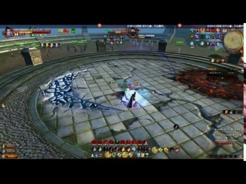 age of wushu  ancient blood sea demon blade vs joined finger