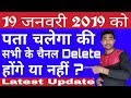 Article 13 Latest news |  youtube latest news
