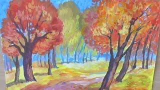 Уроки рисования. Как нарисовать осень гуашью Как нарисовать пейзаж