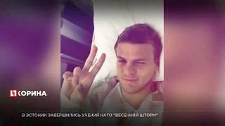 "Нападающий ""Зенита"" Александр Кокорин хочет исправить свой нос"