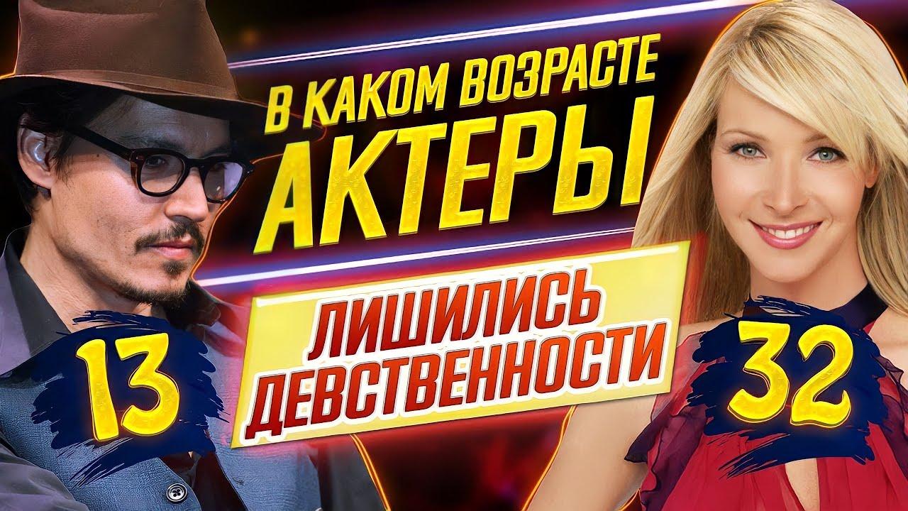 порву порно фото русские секс вечеринки тоже волнует
