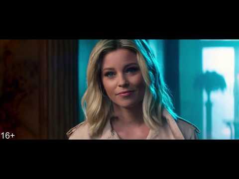 Ангелы Чарли – второй трейлер