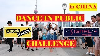 DANCE IN PUBLIC CHALLENGE- CHINA