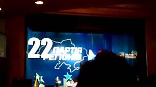 6 28.07 Конференция ХОО ПР Выступление М Добкина