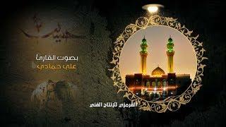 دعاء الجوشن الكبير والمناجاة الشعبانية وزياوةرالامام الحسين ع
