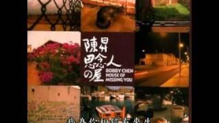 陳昇v.s.任賢齊 - 小雪 小雪 検索動画 21