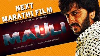 Riteish Deshmukh's Next Marathi Movie - MAULI!
