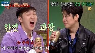 [비투비/이창섭] 갭차이 쩌는 이창섭이 보컬리스트일 때 vs 예능 버전 (feat. 정엽)