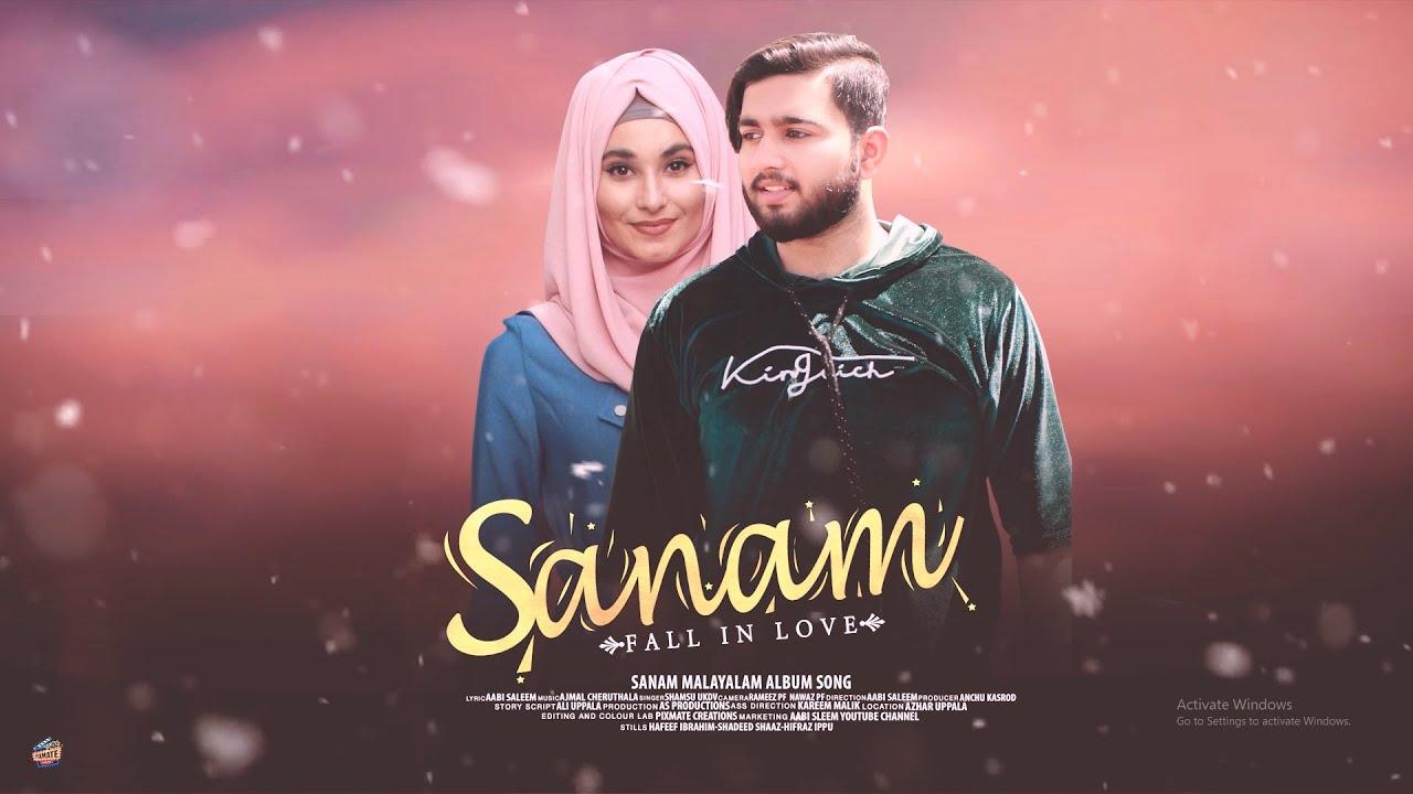 SANAM / NEW MALAYALAM ALBUM SONG 2020 / ANCHU KSD