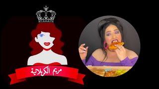 مريم حسين وياكم قناتي الرسمية شاركو بيها من فضلكم وشكرا لكم 🇮🇶🥰