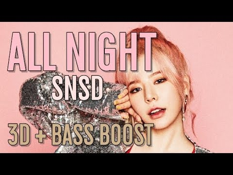 [3D + Bass Boosted]Girls' Generation (소녀시대) - All Night
