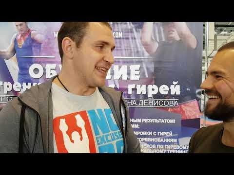 Тренировка в ОУКЪ КЕДР с Иваном Денисовым