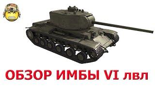 ОБЗОР: Т-150 как играть в 2020 │ WOT │World of Tanks