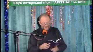 �������� ���� Борис Подберезин в