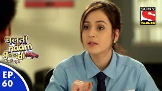 Chalti Ka Naam Gaadi…Let's Go - चलती का नाम गाड़ी...लेट्स गो - Episode 60 - 19th January, 2016