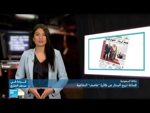 السعودية تزيح الستار عن طائرة -عاصف- الدفاعية  - نشر قبل 2 ساعة
