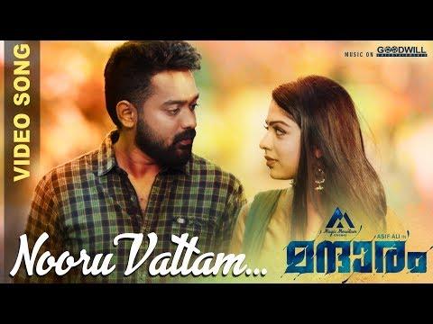 Mandharam Video Song | Nooru Vattam | Asif Ali | Varsha Bollamma | Mujeeb Majeed