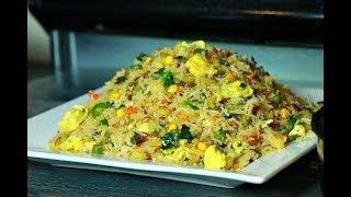 ഇത്ര ടേസ്റ്റയിൽ നിങൾ ഫ്രൈഡ് റൈസ് കഴിച്ചിട്ടുണ്ടാവില്ല || 10 Vegetables Mixed Fried Rice
