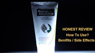 Roop Mantra Ayurvedic Fairness Cream For All Skin Types Review, Benefits, Side Effects, How To Use