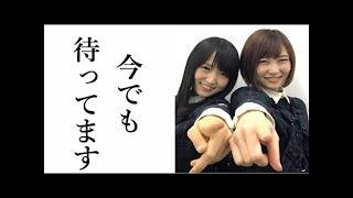 【欅坂46】菅井友香『帰ってきて欲しかった… 今でも待ってます。』志田...