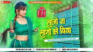 New Khortha Dj Song 2021 √√ Lajo Na Lago Ho Piya   Sharm Na Lago Ho   Khortha Jhumar Mix   DJ Rinku