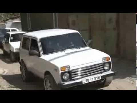 Armenia Bosh Signal 2109